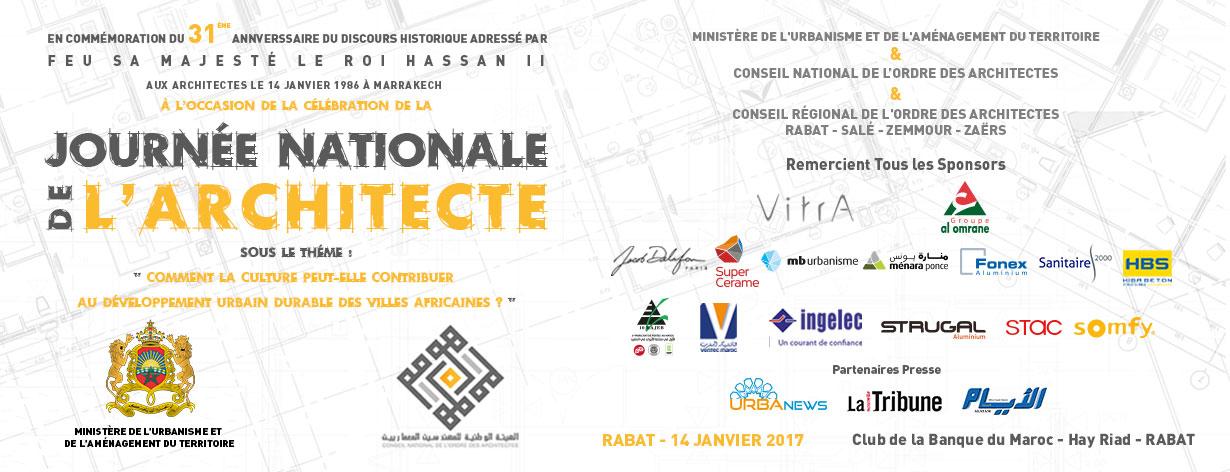 journ e nationale de l 39 architecte du 14 janvier 2017 chantiers du maroc. Black Bedroom Furniture Sets. Home Design Ideas