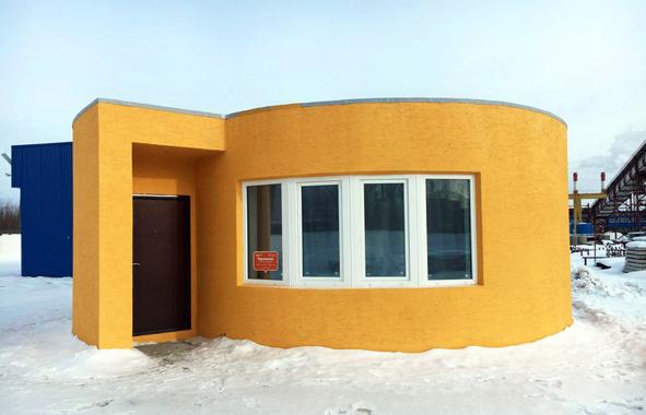 maison avec impression 3D
