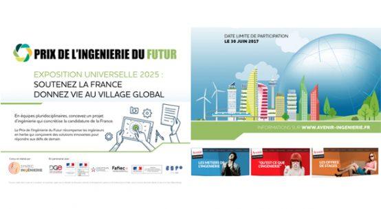 France : lancement du Prix de l'ingénierie du futur 2017
