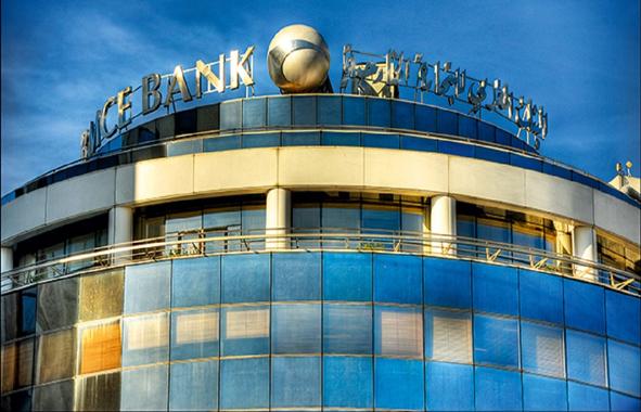 BMCE Bank décroche le prix Gold Sustainable Energy