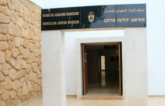musée du patrimoine judaïque à Casablanca