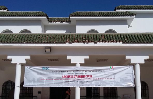 le siège des Archives du Maroc
