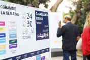 Inauguration de la 1ère édition de la Casablanca Design Week à l'école des beaux arts.