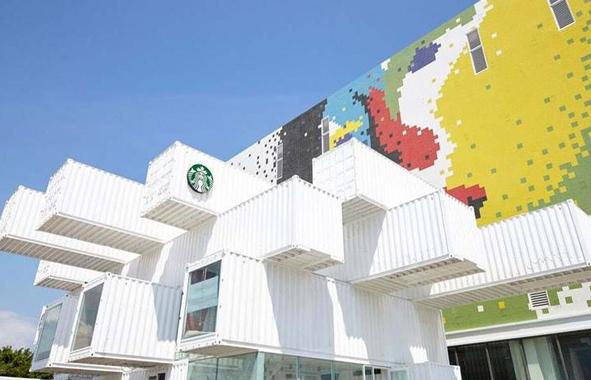 Starbucks café au Taiwan