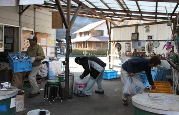 zéro déchets : objectif village japonais