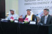 EmiratesEnergy 2020