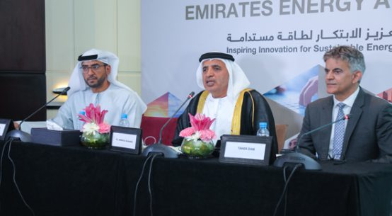 EmiratesEnergy 2020