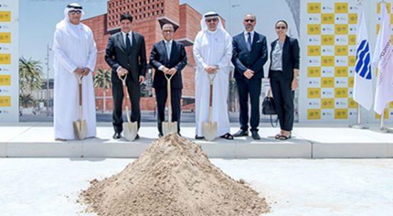 pavillon marocain : Dubai expo 2020
